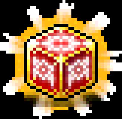 Premium Miracle Cube